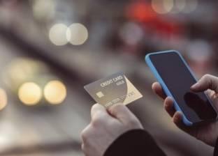 تحذير.. فيروس جديد يُهدد أمن التطبيقات المصرفية في الهواتف حول العالم