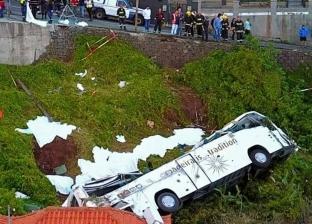 مقتل عشرات السائحين في انقلاب حافلة في البرتغال