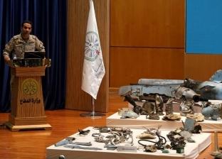 الدفاع السعودية: التحقيقات تؤكد مسئولية إيران عن هجوم أرامكو