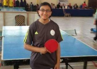 دمياطية تفوز بالمركز الأول في بطولة لتنس الطاولة بمشاركة 6 محافظات