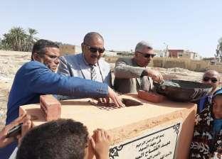 وضع حجر أساس مدرسة السلام الإعدادية بسيوة بتكلفة 9 ملايين جنيه