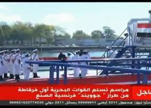 عاجل| رفع العلم المصري على «سجم الفاتح»