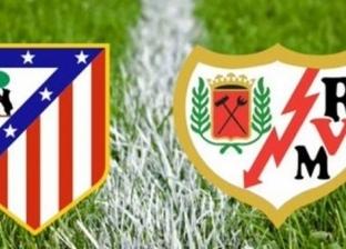 بث مباشر  مباراة أتلتيكو مدريد ورايو فاليكانو اليوم السبت 16-2-2019