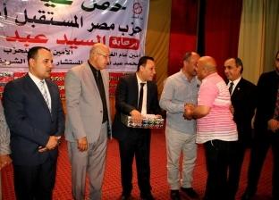 """""""مصر المستقبل"""" يكرم """"الوطن"""" في احتفالية عيد العمال بمسرح غزل المحلة"""