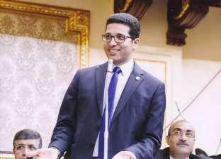 الحريري يطالب بضم شركتي الصرف والمياه بالإسكندرية أسوة بباقي المحافظات