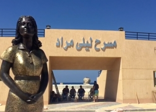 تمثال ليلى مراد يظهر لأول مرة بشاطئ الغرام