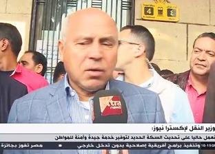 """كامل الوزير يقبل استقالة رئيس """"الموانئ البرية"""""""