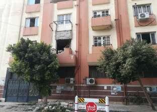انهيار شرفة بعيادة مبنى التأمين الصحي في بني سويف