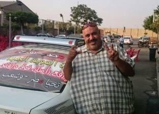 """""""واي فاي"""" وإرشادات أمن وسلامة.. عزيزي الراكب مرحبا بك في تاكسي أبو رجب"""