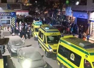 مصرع ألمانية وطفلين وإصابة 13 في انهيار عقار الأقصر