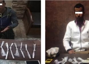 ضبط 7 عناصر إجرامية بتهمة الاتجار في المخدرات بـ«السحر والجمال»