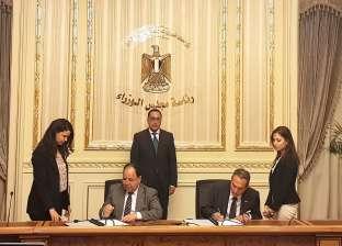 بنك مصر يوقع بروتوكول تعاون مع «المالية» لتسوية مستحقات بـ2 مليار جنيه