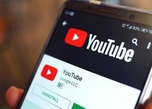 يوتيوب ينافس تيك توك بميزة جديدة
