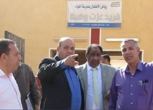 سكرتير جنوب سيناء يتفقد المقار الانتخابية بمدن خليج السويس