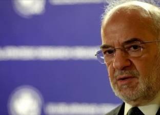 الجعفري: العراق كسر شوكة الإرهاب بعد توحد القوى السياسية