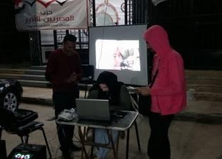 """""""المصريين الأحرار"""" ببني سويف يطلق حملة """"اعرف لجنتك"""""""