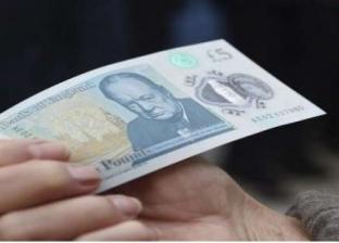 نطبع النقود البلاستيك.. مصرفي يعلق على منع تداول العملات المدون عليها