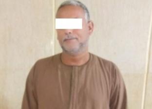 الأمن العام يضبط مقاولا هاربا من الحبس 244 سنة في الجيزة