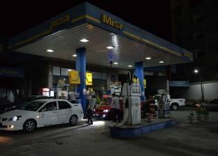 هيئة البترول تضخ 51 ألف طن بنزين وسولار في الأسواق لمدة يومين