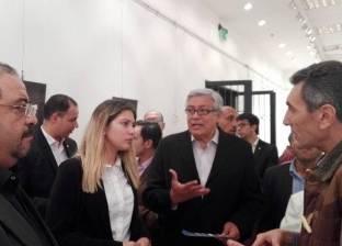 بالصور| سفير باراجواي يزور قصر ثقافة أسيوط