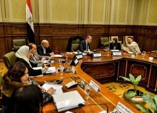وزيرة البيئة: 85% من المواطنين لن يتأثروا من رسوم النظافة