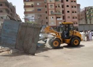 إزالة 4 أكشاك مخالفة غير مرخصة شرق مدينة نصر