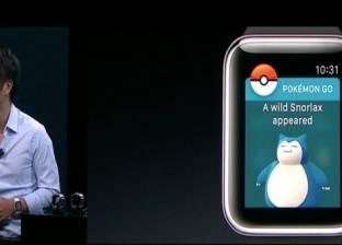 """""""أبل"""" تسجل براءة اختراع جديدة تخص ساعتها الذكية"""