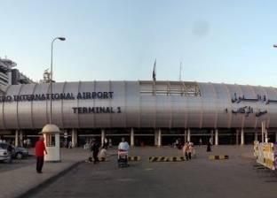مطار القاهرة الدولي يستقبل محافظ البنك المركزى التونسي