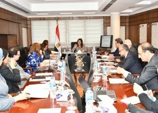 وزيرة التخطيط تعقد اجتماعا لمتابعة تنفيذ محاور خطة الإصلاح الإداري