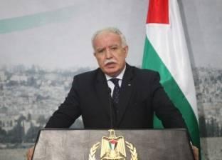وزير الخارجية الفلسطيني يطالب نظراءه في جينيف بالتمسك بحل الدولتين