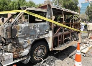 مقتل 10 أشخاص في انفجار قنبلة غربي إثيوبيا