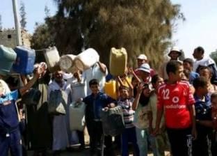 """""""الفاو"""" تحذر: ندرة المياه تزعزع استقرار منطقة الشرق الأوسط"""
