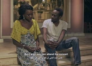 """مخرجة """"جنوبية"""": فتيات جنوب السودان تتعرضن للاغتصاب في مصر"""