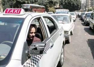 «حرب بنفس السلاح».. مبادرة لسائقي التاكسي: «ابعت رسالة واتساب ونوصلك»