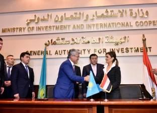 اتفاق لانشاء مصنع دواء في كازخستان بـ20 مليون دولار بشراكة مصرية