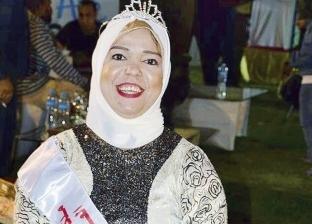 ملكة جمال «قصار القامة»: «نقدر ننجح»