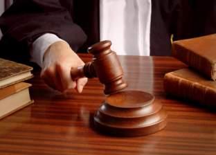 هيئة التحقيق تقرر حظر النشر في قضية التمويل الأجنبي