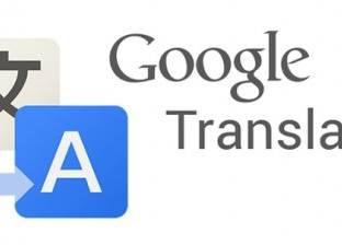 """اكتب later alligator في """"جوجل ترجمة"""" وشاهد ما يحدث.. لن تصدق الأمر"""