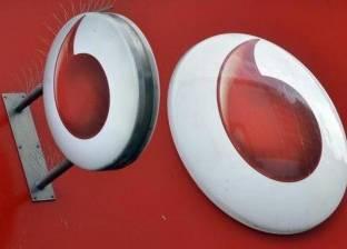 """فودافون مصر تحصد جائزة """"Top Employer"""" كأفضل بيئة عمل في قطاع الاتصالات"""