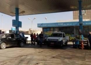 محافظ كفر الشيخ: تشكيل غرفة عمليات لمتابعة تحريك أسعار الوقود