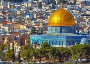 مساهل: أي قرار لتغيير الوضع في مدينة القدس باطل