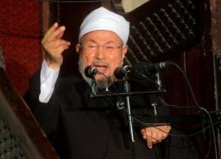 «القرضاوى» مفتى «الأحزمة الناسفة».. و«المغير» والإخوان الهاربون يحرضون الشباب على الهجمات الانتحارية