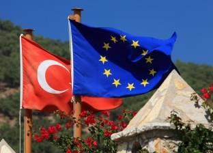 الاتحاد الاوروبي يقرر وقف مفاوضات انضمام تركيا