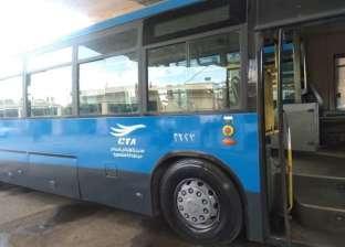 تعرف على خطوط أتوبيسات النقل العام لخدمة الجمهور في بطولة أفريقيا