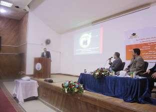 """""""تربية الإسكندرية"""" تعقد المنتدى الأول للدراسات العليا"""