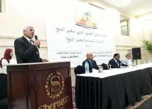 """نقيب """"الزراعيين"""": مصر تمتلك ثروة نباتية من أشجار النخيل"""