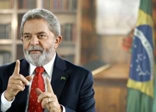 """""""دا سيلفا"""" يتصدر استطلاعات الانتخابات الرئاسية في البررازيل من السجن"""