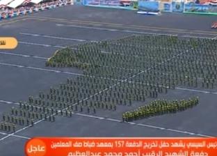 شهد السيسي حفل تخرج به.. 11 معلومة عن معهد ضباط الصف المعلمين