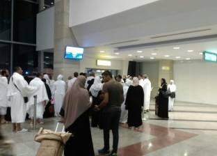 """اليوم.. بداية صيانة """"سيور الحقائب"""" بمبنى الركاب 3 بمطار القاهرة"""
