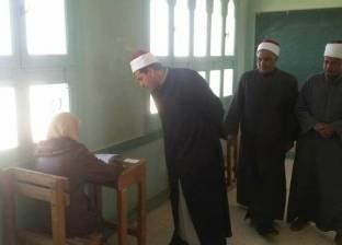 566 لجنة تؤدي امتحانات الثانوية الأزهرية ومراقب لكل 8 طلاب
